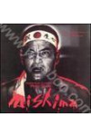 Philip Glass: Mishima (Import)