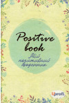 Щоденник Uprofi Positive book  (873293010571)