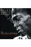 Miles Davis: Perfect Way (Import)