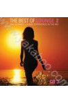 Сборник: The Best of Lounge 2 vol. 3