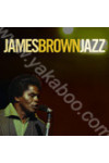 James Brown: Jazz