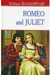 Romeo and Juliet / Ромео і Джульєтта