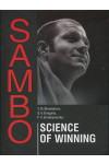 Sambo. Science of Winning