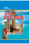 Joy of English. 6 клас