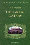The Great Gatsby / Великий Гэтсби. Книга для чтения на английском языке
