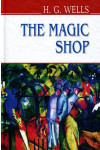 The Magic Shop and Other Stories