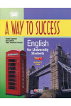 A Way to Success-2. English for University Students ( +CD)
