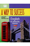 A way to Success 2. English for University students (Teacher's book) (+ CD-ROM)