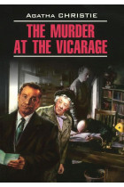 Купить - Книги - The Murder at the Vicarage
