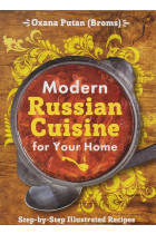 Купить - Книги - Modern Russian Cuisine for Your Home