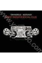 Купить - Музыка - Street Sweeper Social Club: Street Sweeper Social Club