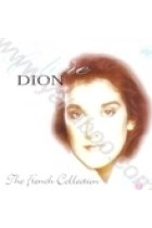 Купить - Музыка - Celine Dion: The French Collection vol.2