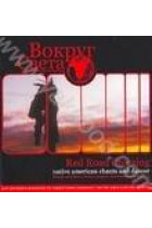 Купить - Музыка - Вокруг Света: Red Road Crossing: Native American Chants and Dancer