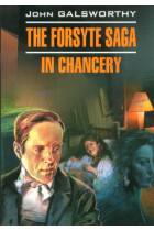Купить - Книги - The Forsyte Saga. In Chancery
