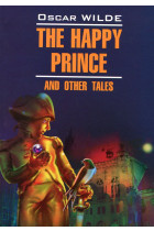 Купить - Книги - The Happy Prince and Other Tales