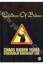 Купить - Музыка - Children of Bodom: Chaos Ridden Years (DVD)