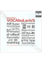 Купить - Музыка - Bobby McFerrin: VOCAbuLarieS