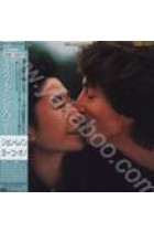 Купить - Музыка - John Lennon: Milk and Honey (Japanese Mini-Vinyl CD) (Import)
