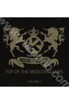 Купить - Музыка - Сборник: Kontor House of House: Top of the Moscow Club vol.1
