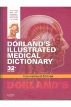 Купить - Книги - Dorland's Illustrated Medical Dictioonary