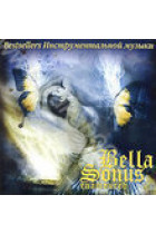 Купить - Музыка - Bella Sonus: Enamoured