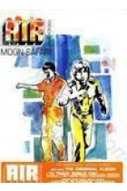 Купить - Музыка - Air: Moon Safari (2 CD + DVD) (Import)