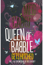 Купить - Книги - Queen of Babble Gets Hitched