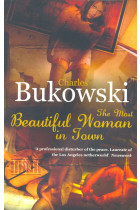Купить - Книги - The Most Beautiful Woman in Town & Other Stories
