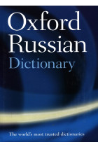 Купить - Книги - Oxford Russian Dictionary