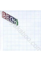 Купить - Музыка - Beck: The Information (CD+DVD)