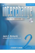 Купить - Книги - Interchange 2. Student's Book (+ CD-ROM)