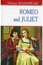 Купить - Книги - Romeo and Juliet / Ромео і Джульєтта
