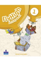 Купить - Книги - Fly High Level 1. Activity Book