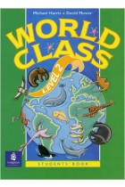 Купить - Книги - World Class 2. Students' Book