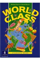 Купить - Книги - World Class 4. Students' Book