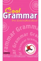 Купить - Книги - Cool Grammar. Pre-Intermediate Level