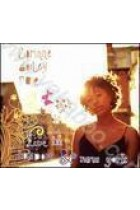 Купить - Музыка - Corinne Bailey Rae: Includes. Live in London & New York (2 CD+DVD) (Import)
