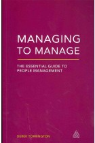 Купить - Книги - Managing to Manage: The Essential Guide to People Management