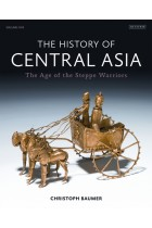 Купить - Книги - The History of Central Asia: The Age of the Steppe Warriors