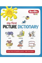 Купить - Книги - Berlitz Kids: My First Picture Dictionary