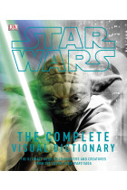 Купить - Книги - Star Wars Complete Visual Dictionary