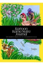 Купить - Книги - Kartoon Kama Sutra Journal