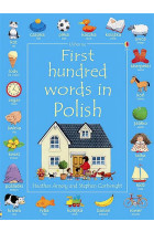 Купить - Книги - First Hundred Words in Polish