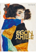 Купить - Книги - Egon Schiele. The Complete Paintings, 1909-1918 XL