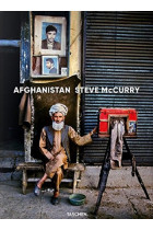 Купить - Книги - Steve McCurry. Afghanistan