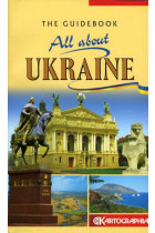 Купить - Книги - All about Ukraine. The Guidebook