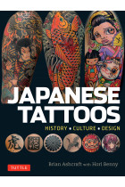 Купить - Книги - Japanese Tattoos. History, Culture, Design