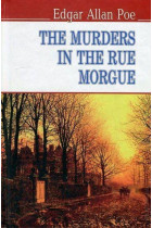 Купить - Книги - The Murders In The Rue Morgue and Other Stories