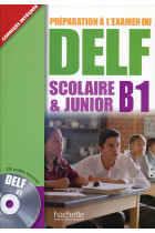 Купить - Книги - Preparation a L'Examen Du Delf Scolaire ET Junior: Livre B1 (+ CD audio)