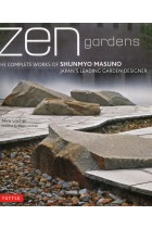 Купить - Книги - Zen Gardens: The Complete Works of Shunmyo Masuno